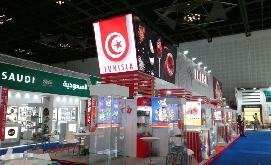 Tunisia pavilion4